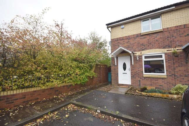 2 bed end terrace house for sale in Eildon Crescent, Chapelhall, Airdrie