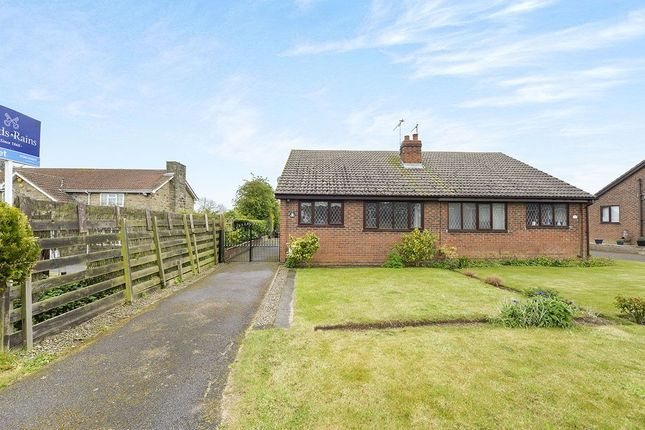 Thumbnail Bungalow to rent in Green Lane, Bempton, Bridlington