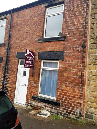 Thumbnail Terraced house to rent in Bond Street, Wombwell, Barnsley