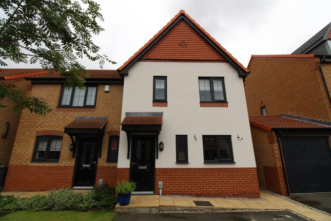 Thumbnail Semi-detached house for sale in College Gardens, Hull