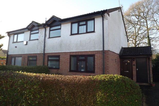 Thumbnail Property to rent in Bronte Close, Totton, Southampton