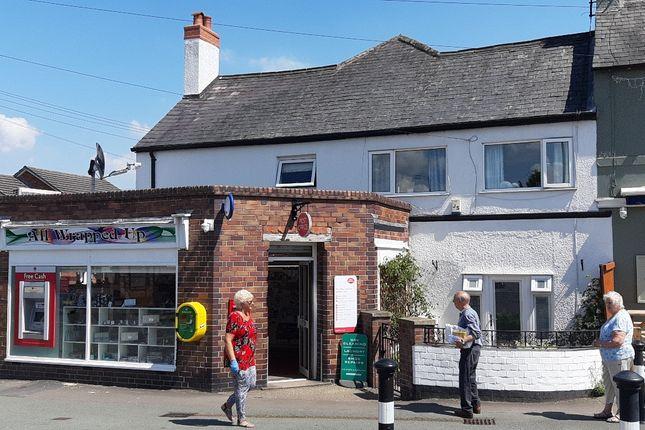 Thumbnail Retail premises for sale in Old Whittington Road, Gobowen