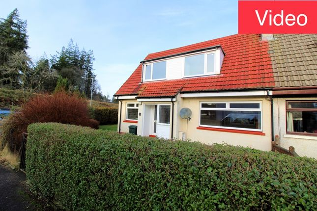 Thumbnail End terrace house for sale in 51 Highbank Park, Lochgilphead
