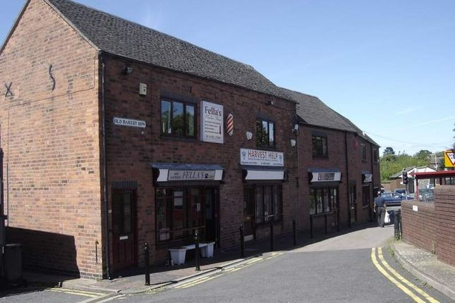 Thumbnail Office to let in Units 3, 4, 5, 9 And 10 Old Bakery Row, Wellington, Telford