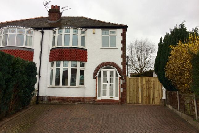 Thumbnail Semi-detached house to rent in Marcliffe Grove, Knutsford