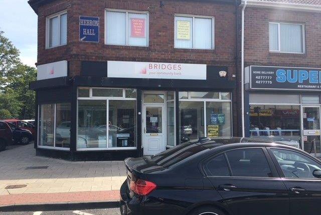 Thumbnail Office to let in Sunderland Road, South Shields