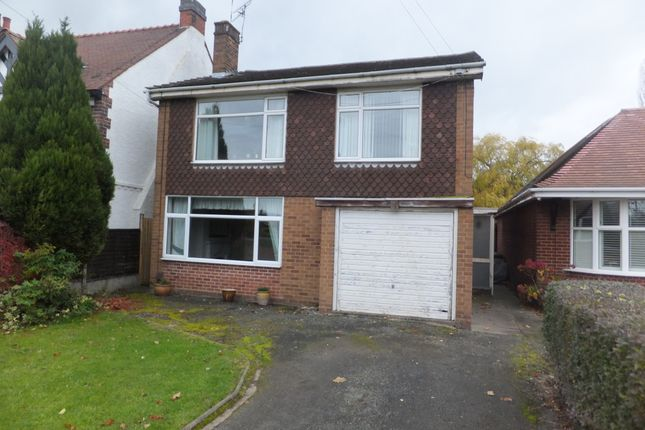 2 bed maisonette to rent in Hinckley Road, Nuneaton
