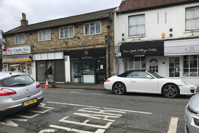 Thumbnail Retail premises to let in High Street, Datchet, Slough