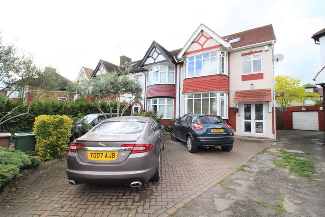 Thumbnail End terrace house for sale in Hurst Close, Chingford