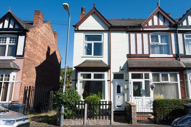 Thumbnail End terrace house for sale in Trafalgar Road, Erdington, Birmingham