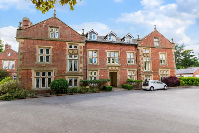 Thumbnail Property for sale in Snaith Wood Drive, Rawdon, Leeds