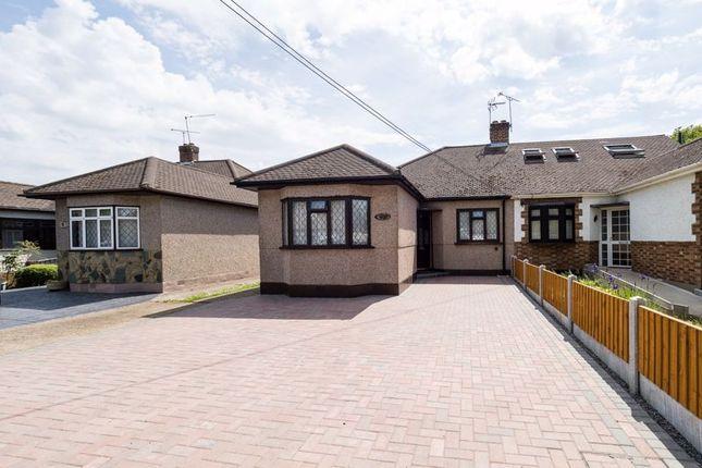 Thumbnail Semi-detached bungalow for sale in Fairholme Gardens, Cranham, Upminster