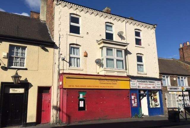 Thumbnail Retail premises to let in 7 High Street, Norton, Stockton On Tees
