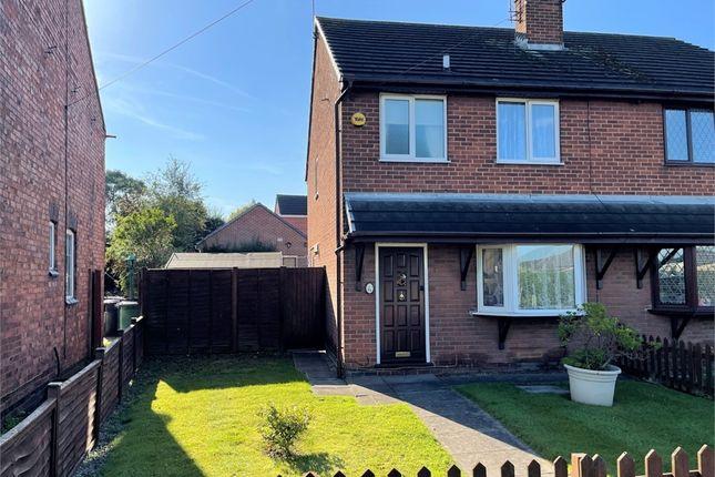 3 bed semi-detached house for sale in Hearthcote Road, Swadlincote, Derbyshire DE11