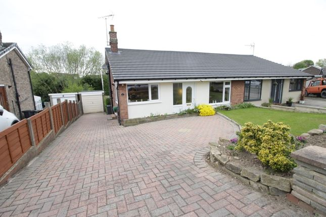 Thumbnail Property for sale in Highfield Drive, Garforth, Leeds