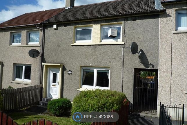 Thumbnail Terraced house to rent in Morven Avenue, Blantyre