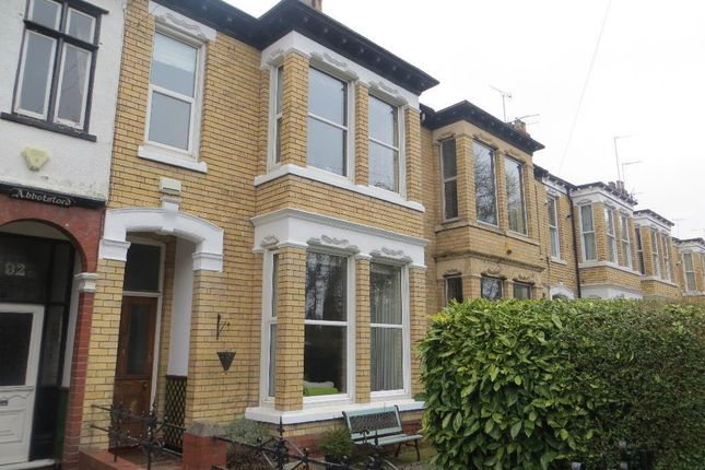 Thumbnail Terraced house for sale in Sunny Bank, Hull, East Yorkshire