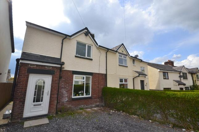 3 bed semi-detached house for sale in Calder Avenue, Billington, Clitheroe, Lancashire BB7