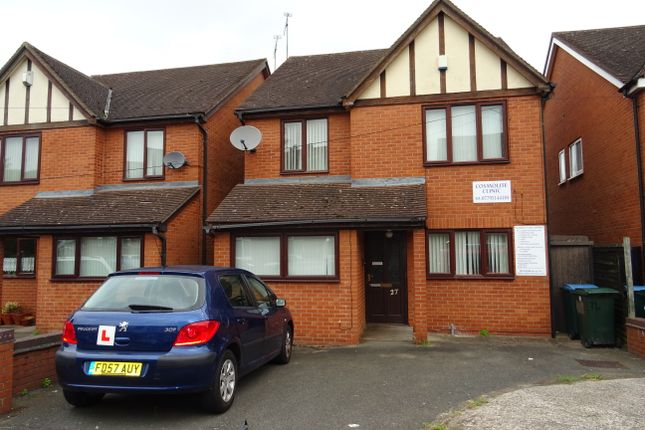 Thumbnail Detached house to rent in Park Road, Coventry