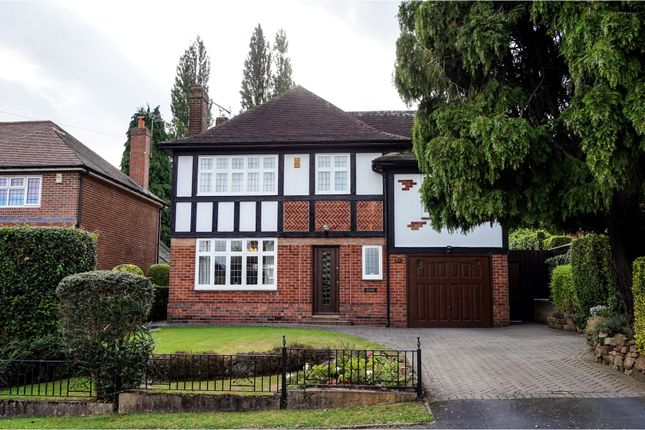 Thumbnail Detached house for sale in Gisborne Crescent, Derby