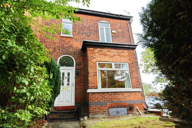Thumbnail End terrace house for sale in Rocky Lane, Eccles, Manchester