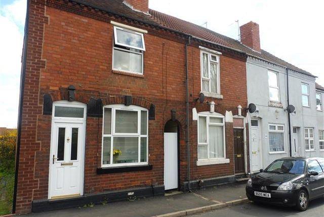 Thumbnail Property to rent in New John Street, Halesowen