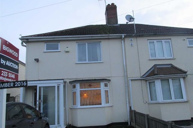 3 bed semi-detached house to rent in Perry Avenue, Wolverhampton