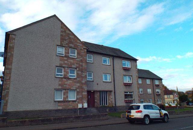 Thumbnail Flat to rent in Glebe Street, Hamilton