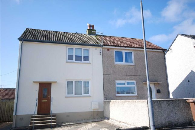 2 bed semi-detached house for sale in Carrick Avenue, Saltcoats KA21