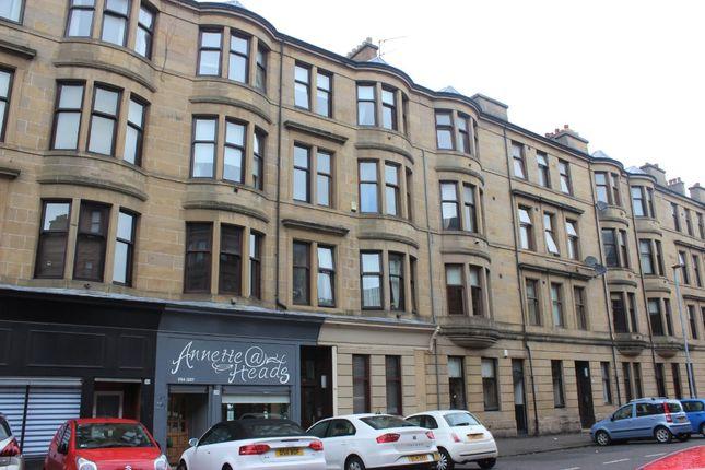 Photo 1 of Scotstoun Street, Whiteinch, Glasgow G14