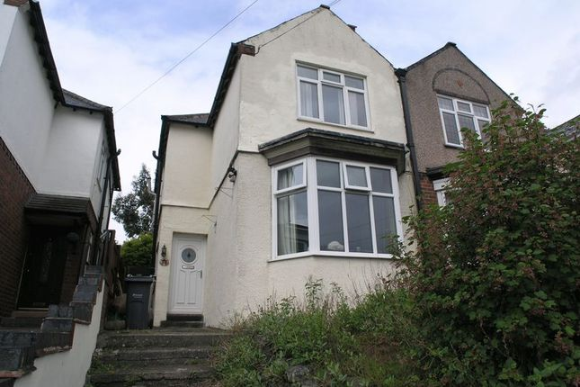 Thumbnail Semi-detached house for sale in Barrs Road, Cradley Heath