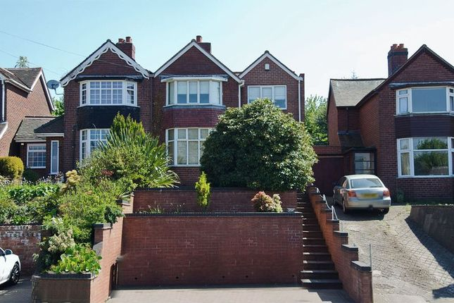 Thumbnail Semi-detached house for sale in Lichfield Road, Walsall Wood, Walsall