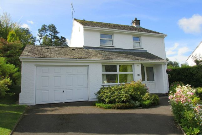 Thumbnail Detached house for sale in 10 Lonscale View, Keswick, Cumbria