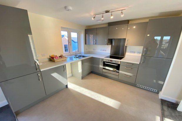 Thumbnail Property to rent in Skylark Rise, Nottingham