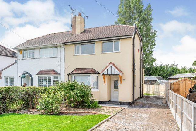 Thumbnail Semi-detached house for sale in Whaley Lane, Irby, Wirral