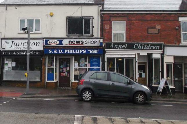 Thumbnail Retail premises for sale in Lowmoor Road, Kirkby-In-Ashfield, Nottingham
