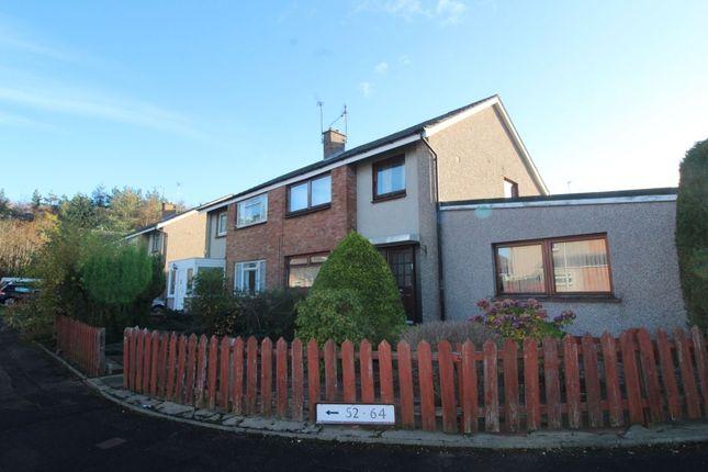 Thumbnail Semi-detached house for sale in Baberton Mains Drive, Edinburgh