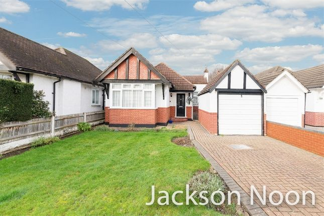 Thumbnail Detached bungalow for sale in Riverview Road, Ewell, Epsom