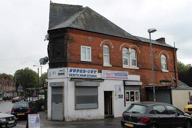 Thumbnail Property to rent in Grove Lane, Handsworth, Birmingham