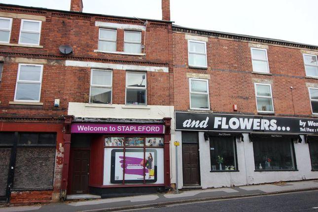 Thumbnail Flat to rent in Nottingham Road, Stapleford, Nottingham