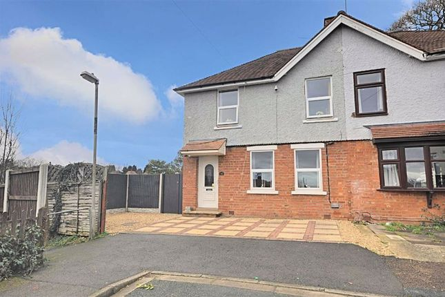 Thumbnail Semi-detached house for sale in Portefields Road, Worcester