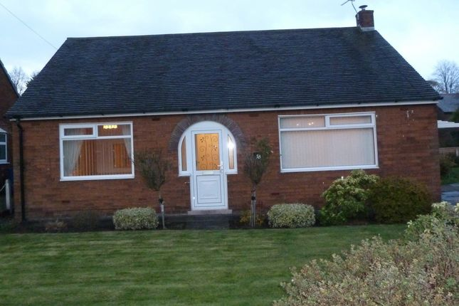Thumbnail Bungalow to rent in Coppice Drive, Wigan, Lancashire