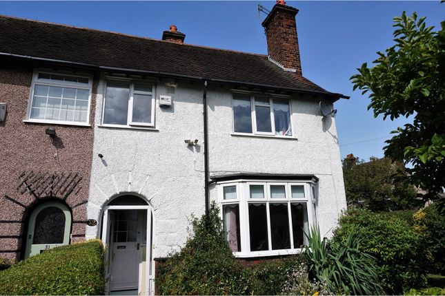 Thumbnail Semi-detached house for sale in Meadway, Liverpool