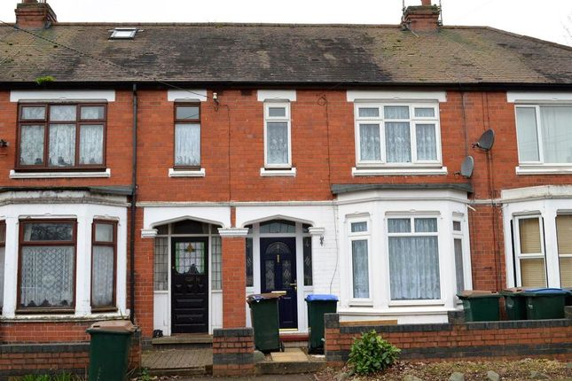 Thumbnail Terraced house to rent in Whitley Village, Whitley, Coventry