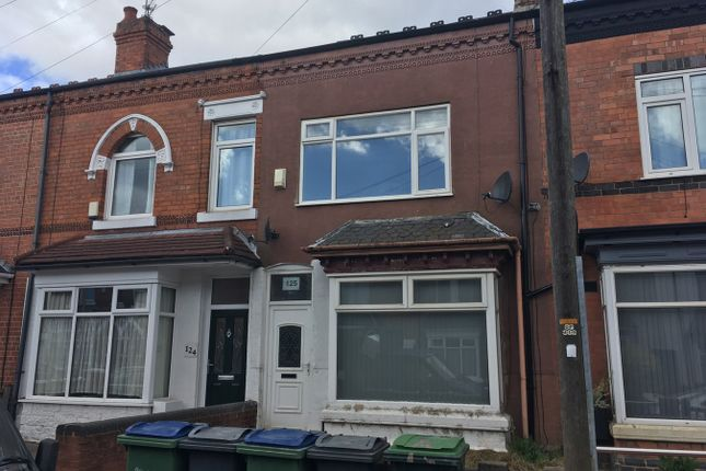 Thumbnail Terraced house to rent in Milcote Road, Smethwick