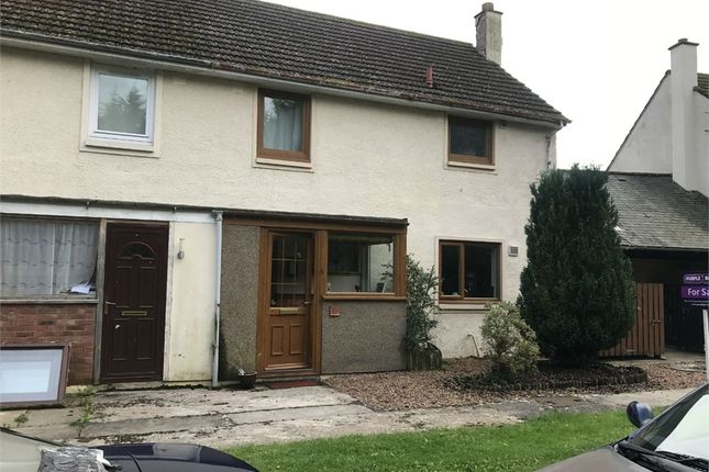 Thumbnail Terraced house for sale in Halsey Drive, Edzell, Brechin, Aberdeenshire