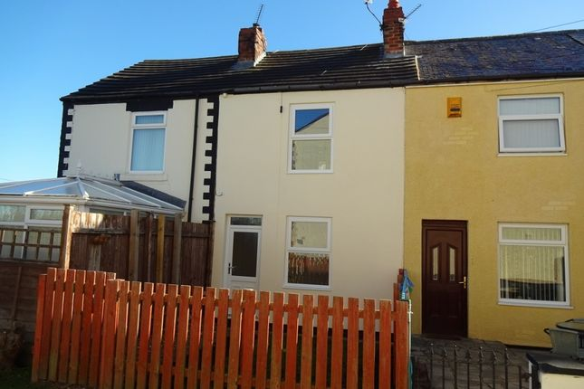 Thumbnail Terraced house to rent in Low Common, Methley