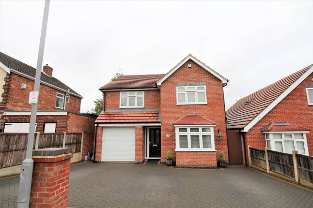 Temple Drive, Nuthall, Nottingham NG16