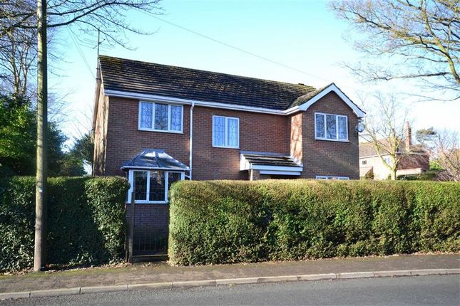 Thumbnail Detached house for sale in Atwick Road, Hornsea, East Yorkshire