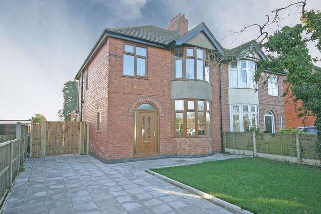Thumbnail Semi-detached house to rent in Henhurst Hill, Burton-On-Trent